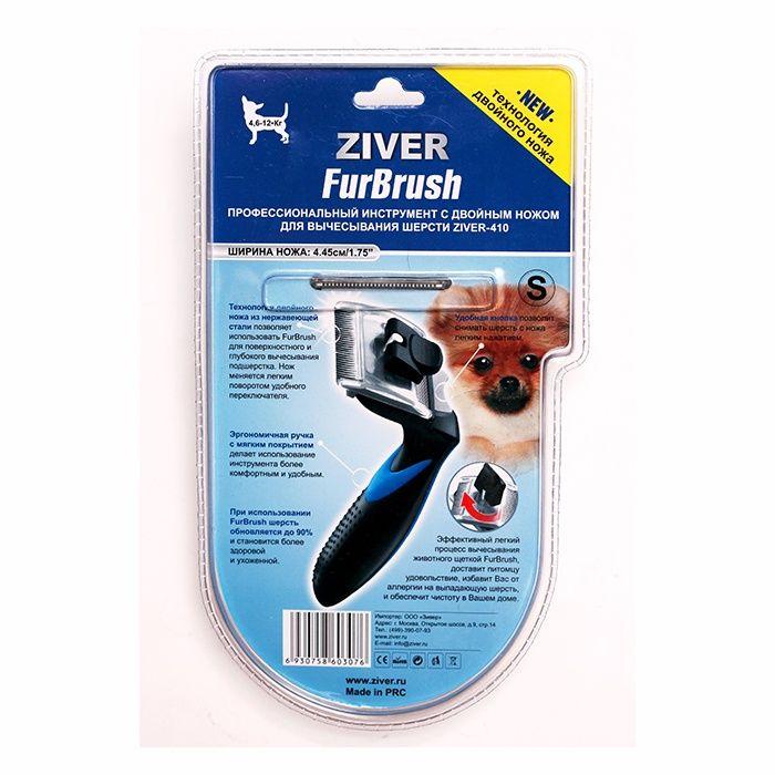 Инструмент для шерсти собак FurBrush ZIVER-501 двусторонний черный S 445 см.
