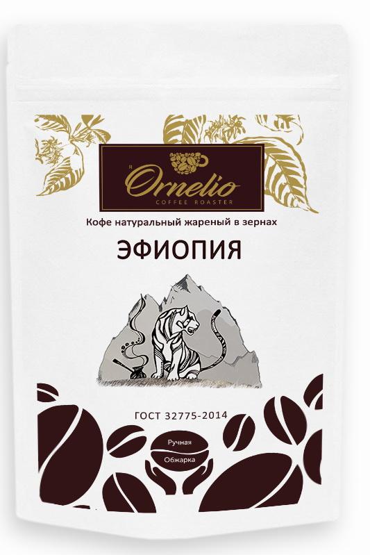 Кофе арабика Ornelio натуральный жареный в зернах Эфиопия 250 г фото
