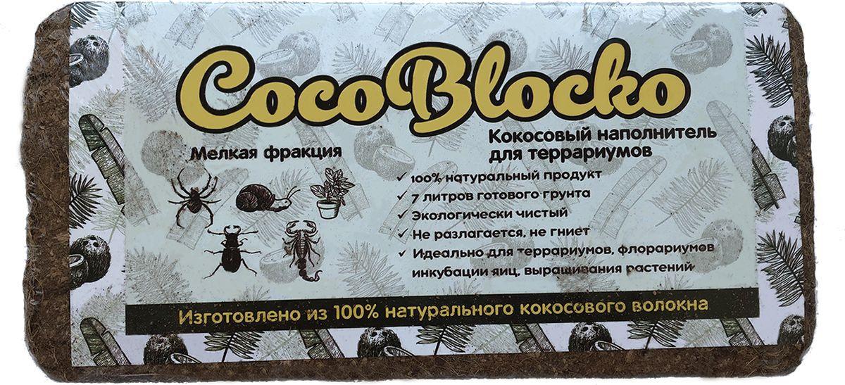 Наполнитель для террариумов CocoBlocko, грунт кокосовый, мелкая