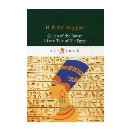 Книга Queen Of The Dawn: A Love Tale Of Old Egypt