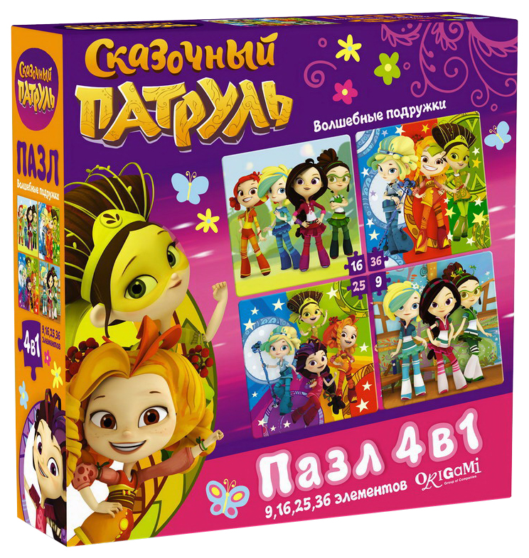 Купить Пазл Оригами Сказочный патруль, Волшебные подружки 03919, Origami, Пазлы