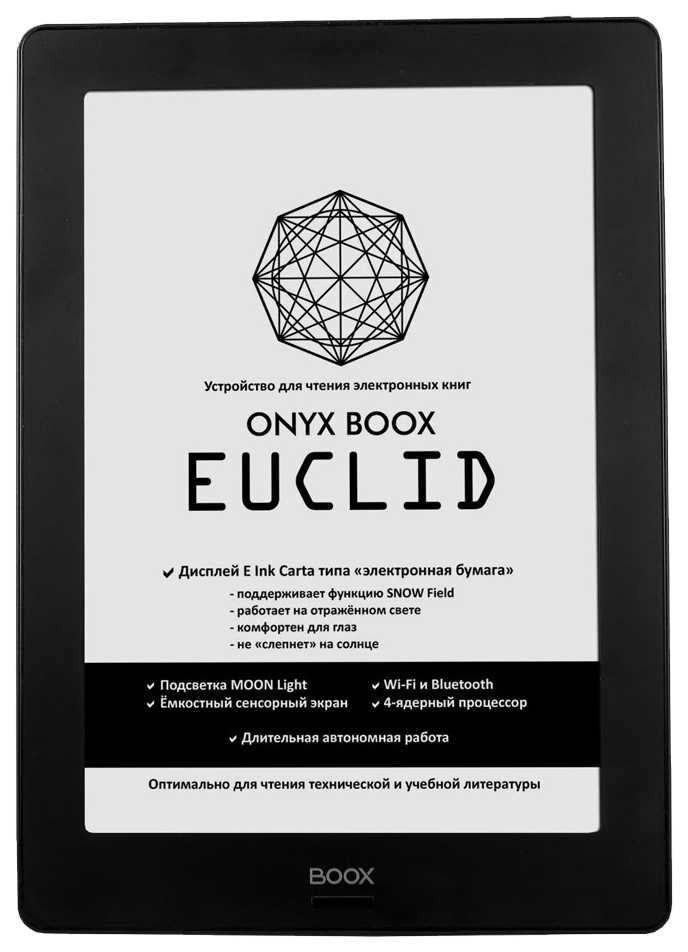 ONYX EUCLID
