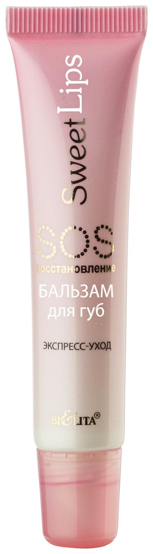 Купить Бальзам для губ Белита SOS-восстановление 15 мл