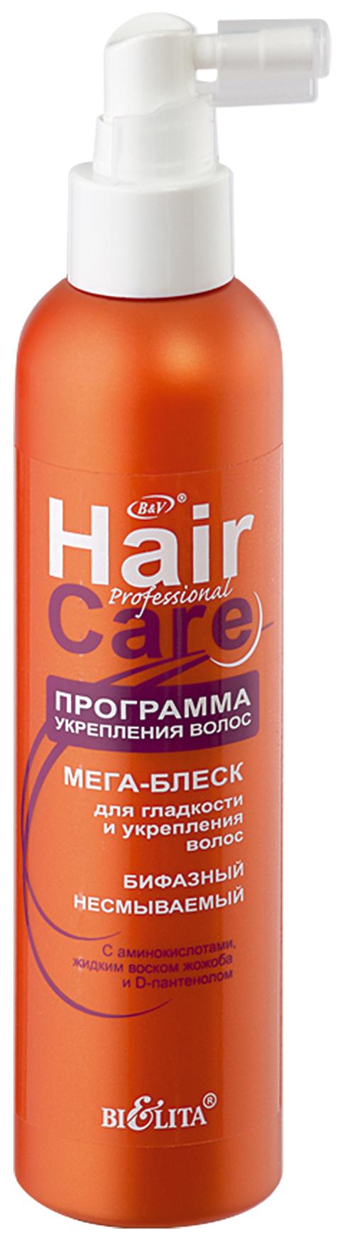 Спрей для волос Белита Программа укрепления волос МЕГА-БЛЕСК 200 мл