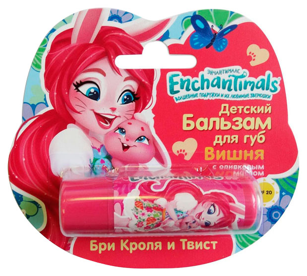 Детский бальзам для губ Enchantimals Вишня с оливковым маслом Gk-48/3