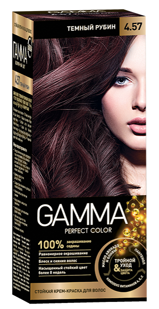 Купить Краска для волос SVOBODA GAMMA Perfect color тёмный рубин 4, 57, 50гр