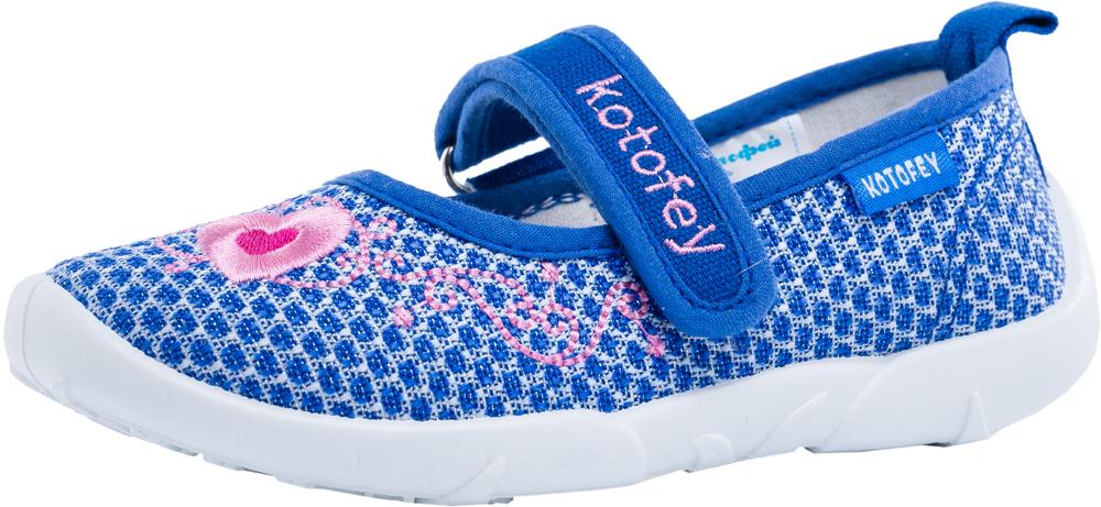 Купить Туфли Котофей 431109-11 для девочек синий р.26, Детские туфли
