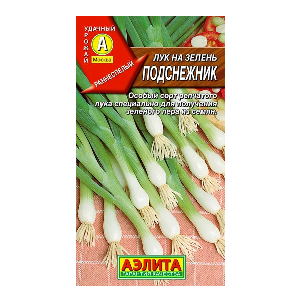 Семена Лук на зелень Подснежник, 0,5 г, АЭЛИТА