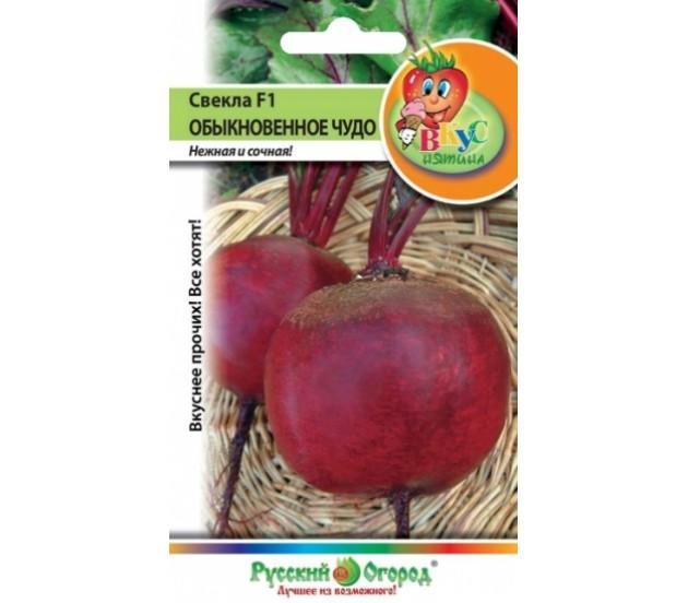Семена овощей Русский огород 57561 Свекла Обыкновенное