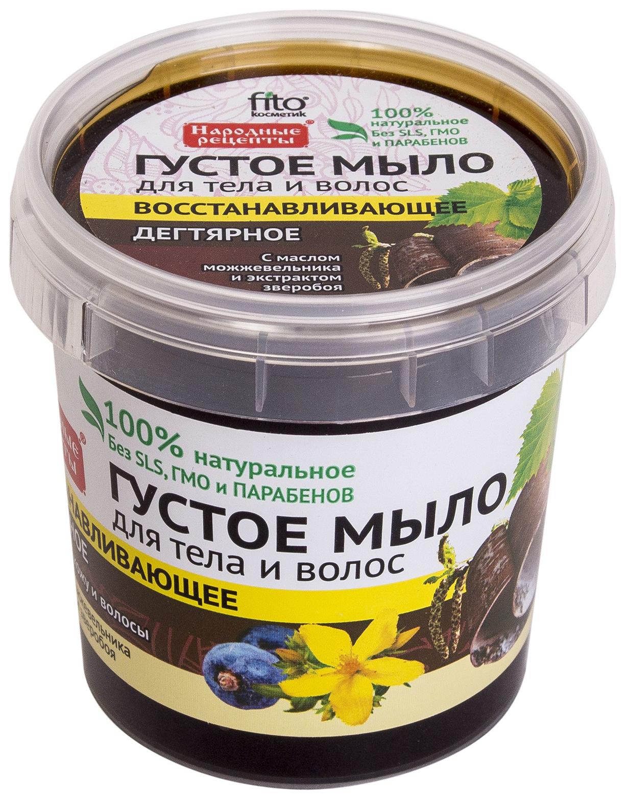Купить Густое мыло для волос и тела Восстанавливающее Дегтярное, 155 мл, Фитокосметик