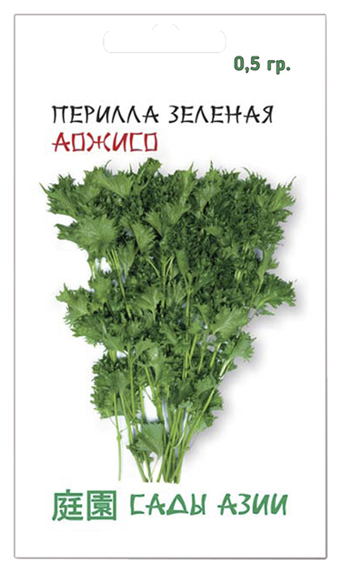 Семена Перилла зеленая Аоджисо, 0,5 г Сады Азии по цене 48