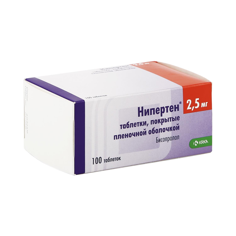 Нипертен таблетки 2.5 мг 100 шт.