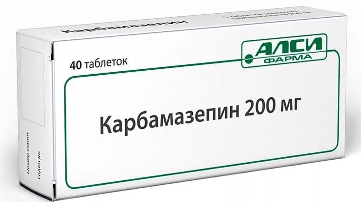 Карбамазепин таблетки 200 мг 40 шт.