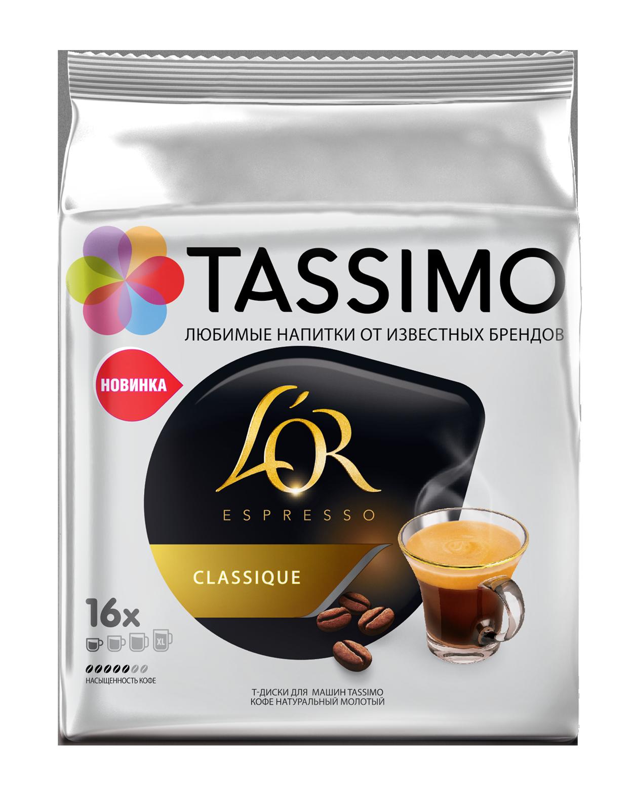 TASSIMO 'OR ESPRESSO CLASSIQUE