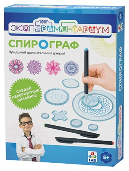 Набор для рисования Экспериментариум Спирограф