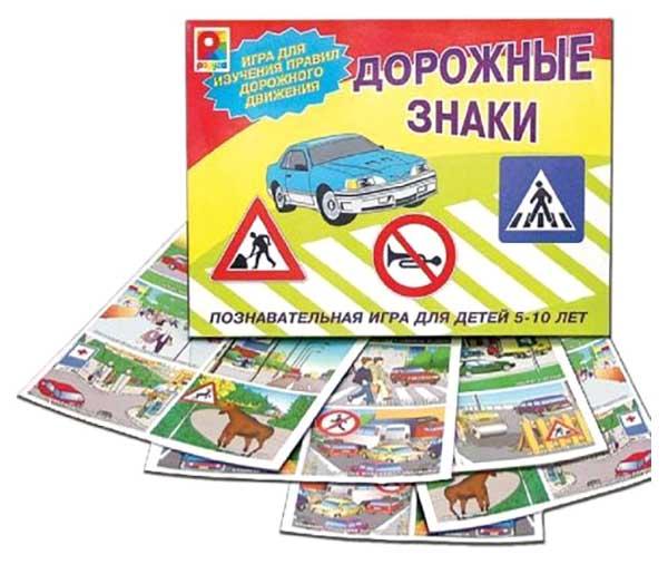 Купить Настольная игра РАДУГА Дорожные знаки С-356, Радуга, Семейные настольные игры