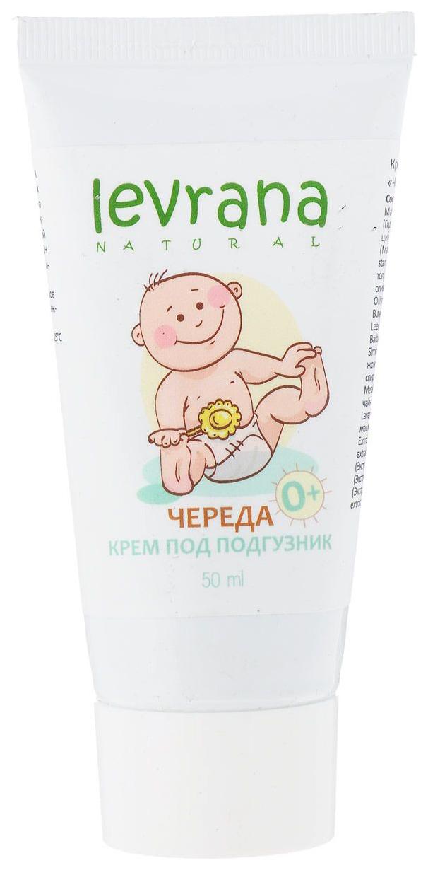 Крем детский Levrana Череда Под подгузник 50 мл