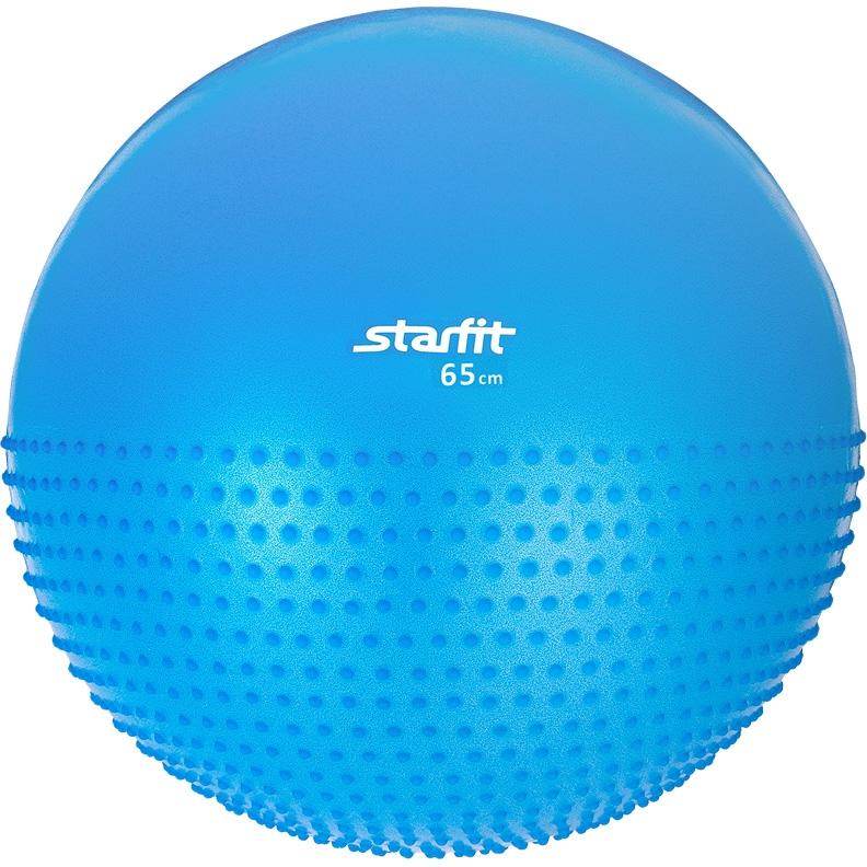 Гимнастический мяч StarFit GB 201 65 см синий