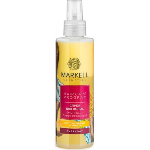 Спрей для волос Markell Everyday Экспресс-ламинирование 200 мл