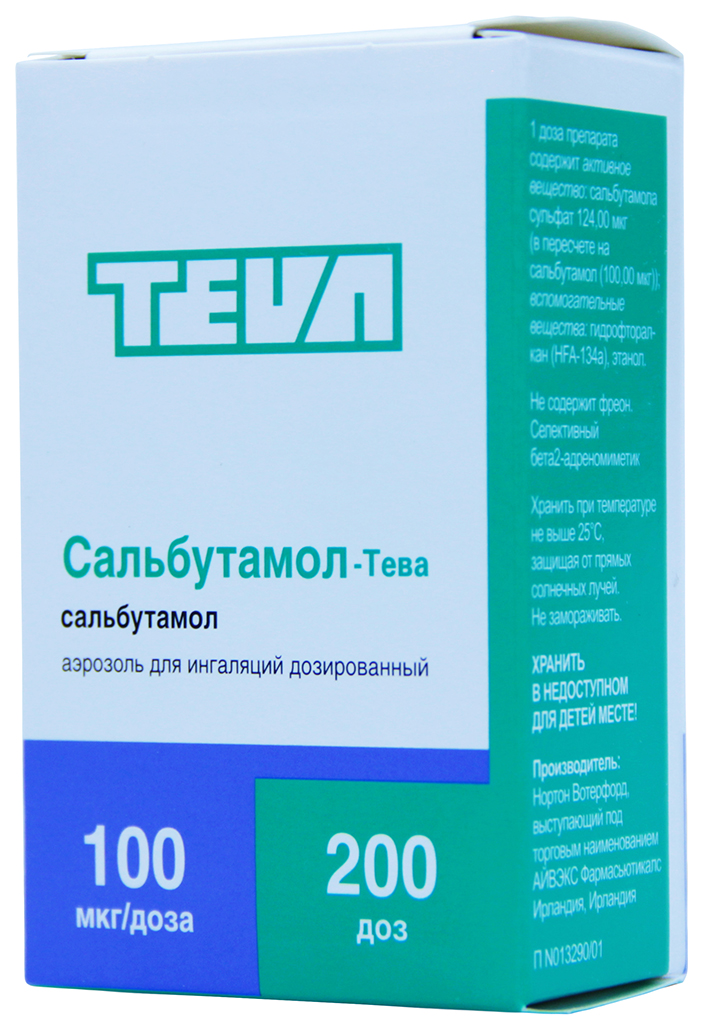 Сальбутамол-Тева аэрозоль для ингаляций 100 мкг/доза 200 доз