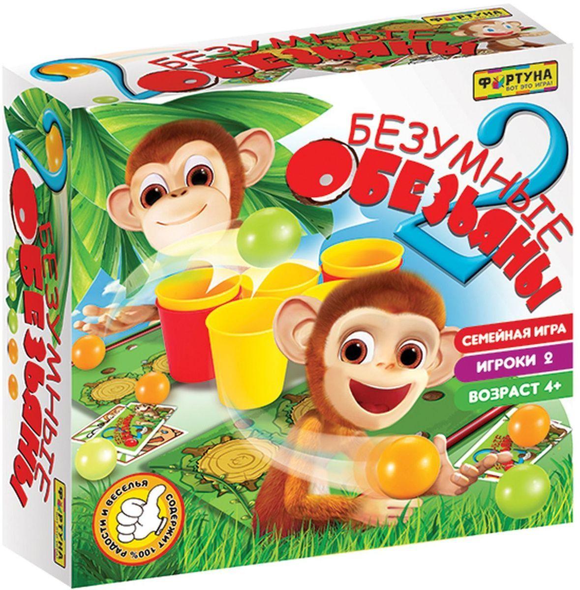 Купить Семейная настольная игра Фортуна Безумные обезьяны 2 Ф86180, Семейные настольные игры