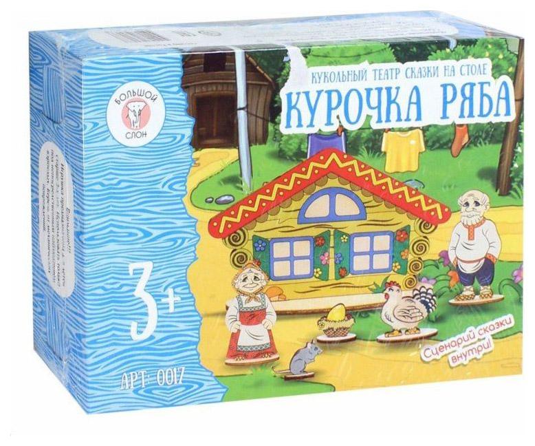 Купить Кукольный театр Курочка Ряба 0017 Большой слон,