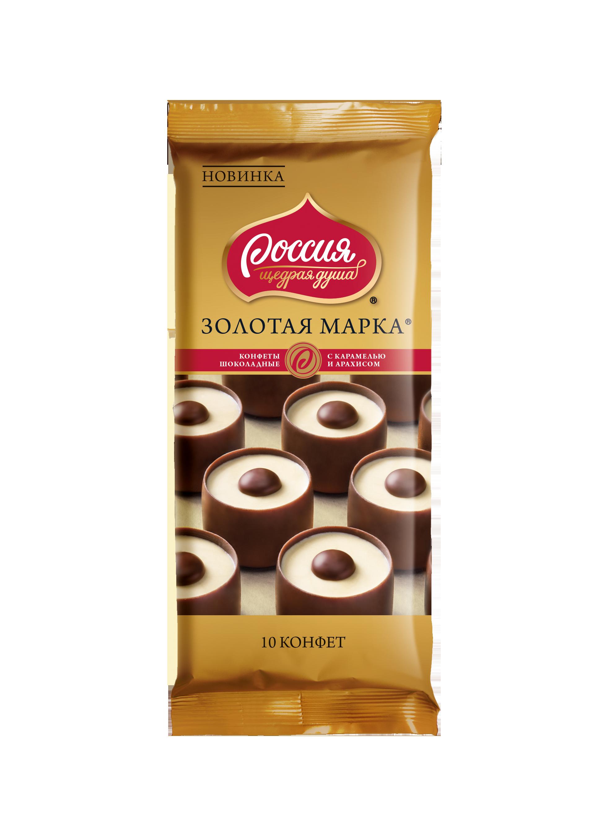 Шоколад Россия-Щедрая Душа! золотая  марка с карамелью и арахисом 92 г