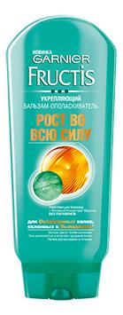 Бальзам для волос Garnier Fructis Рост во всю силу 200 мл