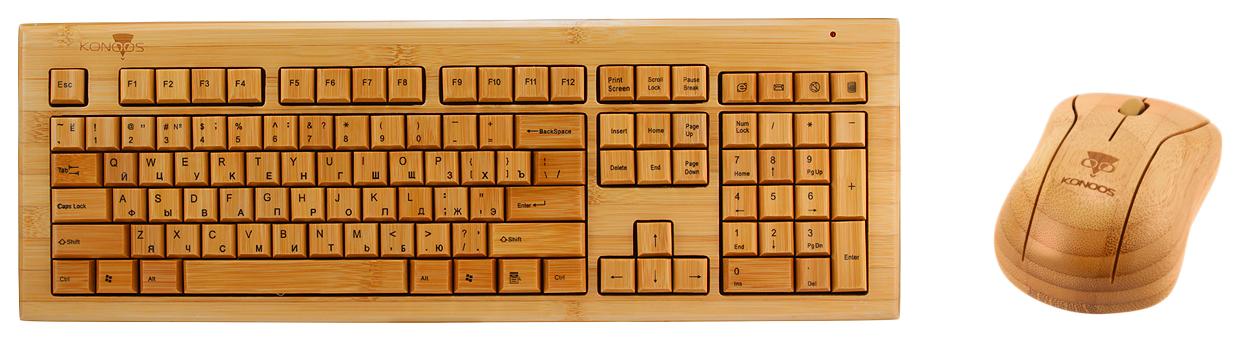 Комплект клавиатура и мышь Konoos Bambook KBKM