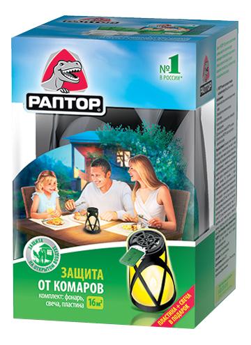 Отпугиватель насекомых РАПТОР фонарь от комаров Lk1001