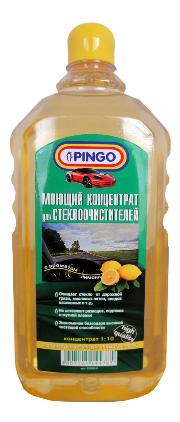 Концентрат жидкости для стеклоомывателя PINGO 1л 1:10
