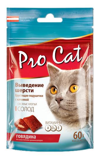 Лакомство для кошек Pro Cat Выведение шерсти