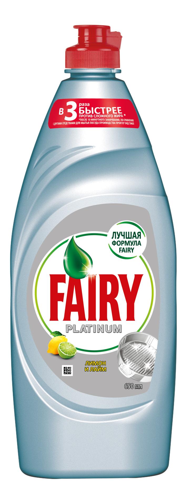 Средство для мытья посуды Fairy лимон и лайм 650 мл