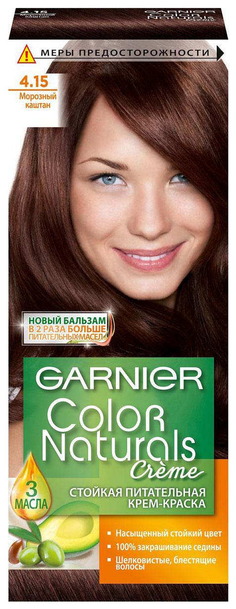 Краска для волос Garnier Color Naturals 4.15 Морозный каштан