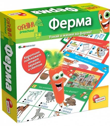 Купить Настольная игра Lisciani Ферма (R55111),