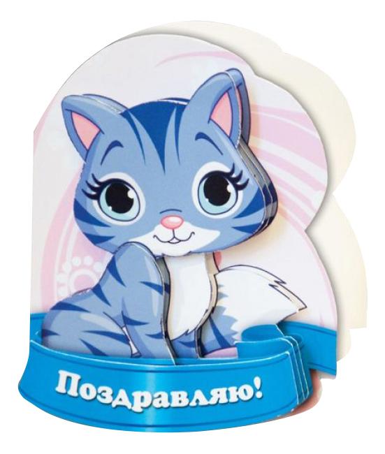 Купить Объемная открытка - Кошечка, Аппликация из картона Vizzle Объемная открытка - Кошечка,
