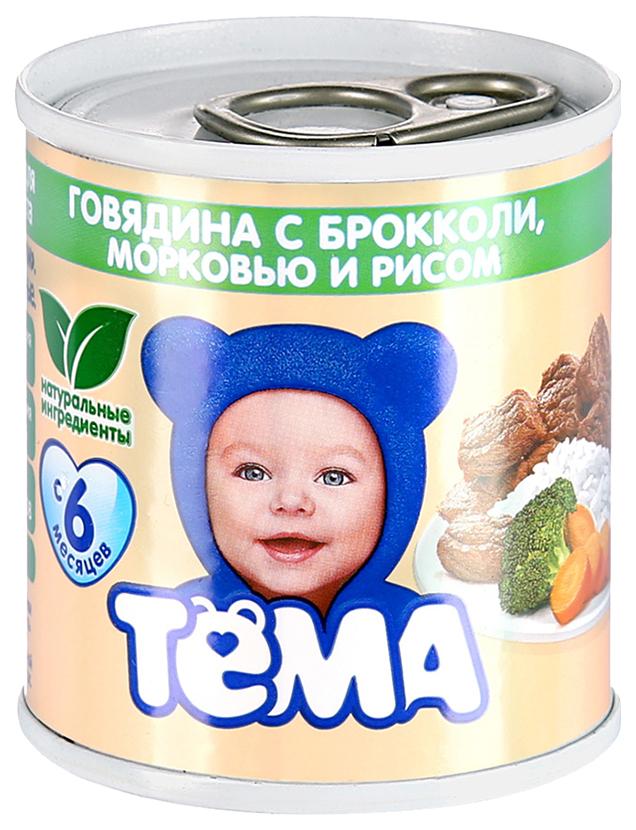 Купить Пюре мясное Тёма Говядина с брокколи, морковью и рисом, Детское пюре