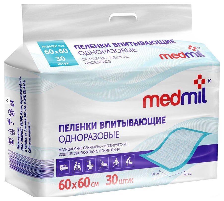 Пеленки впитывающие Medmil 60x60 см Оптима