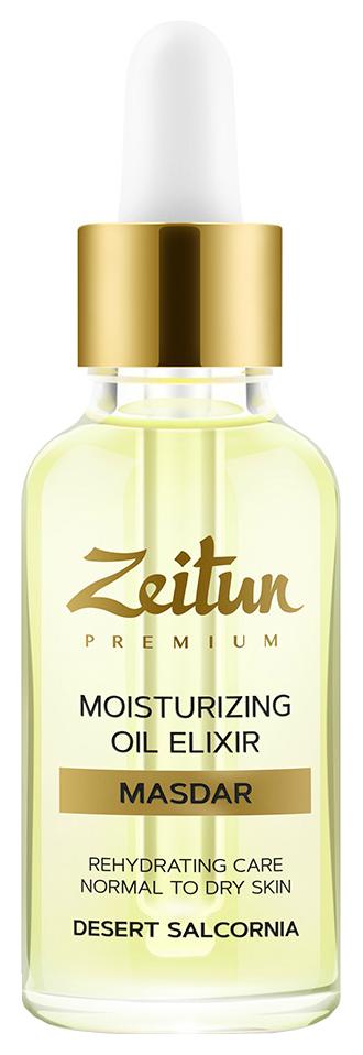 Масло для лица Zeitun Masdar