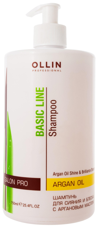 OLLIN ARGAN OIL SHINE #AND# BRILLIANCE