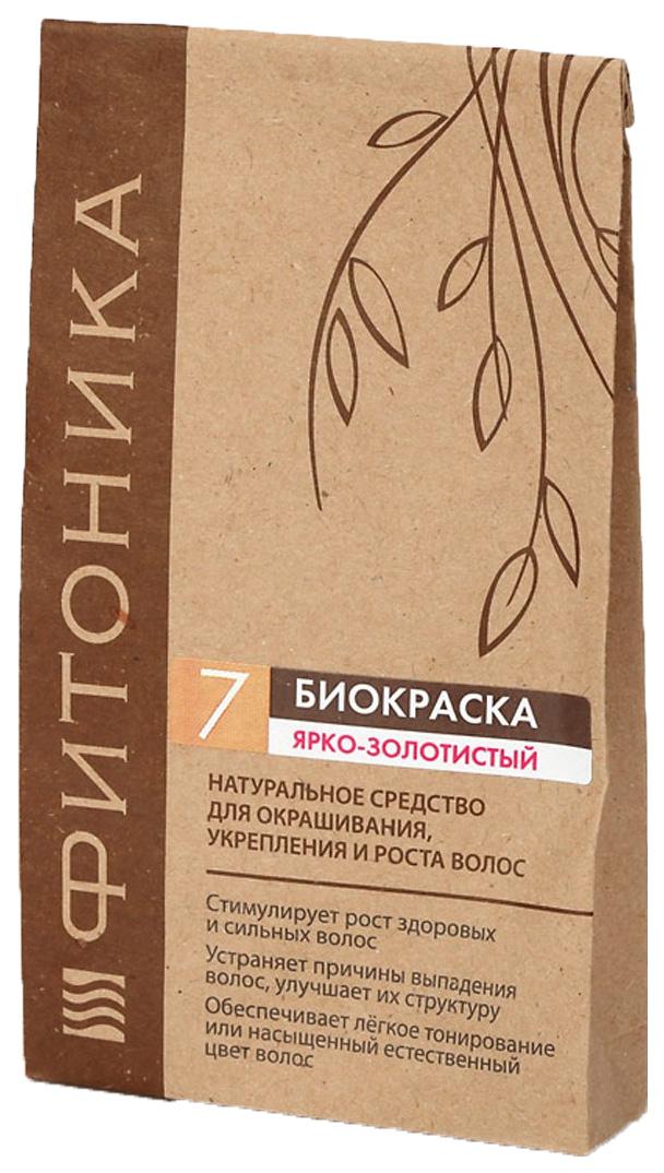 Краска для волос Биобьюти Фитоника № 7 Ярко-золотистый 30 г