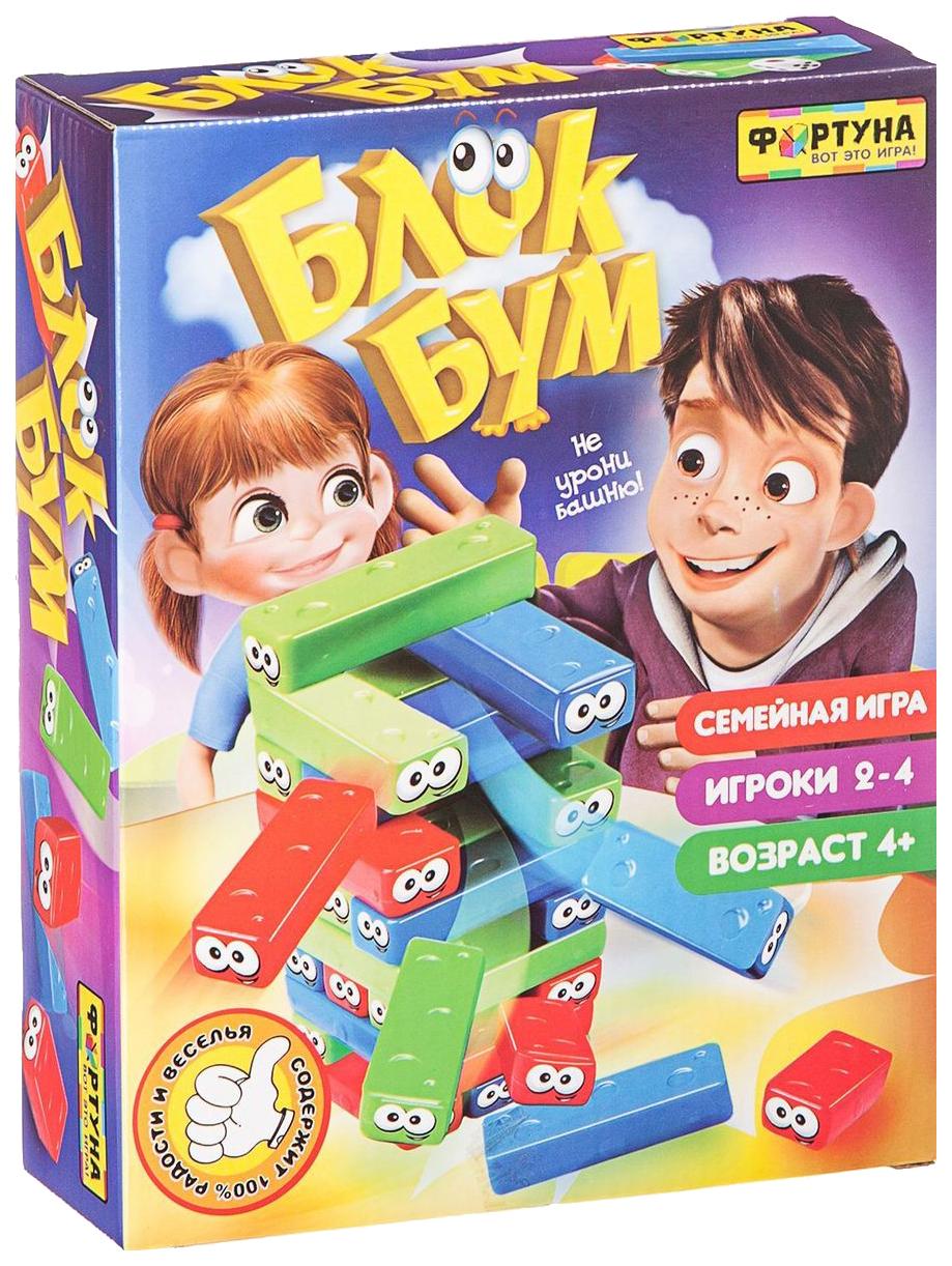 Купить Семейная настольная игра Фортуна Блок бум 79326, Семейные настольные игры