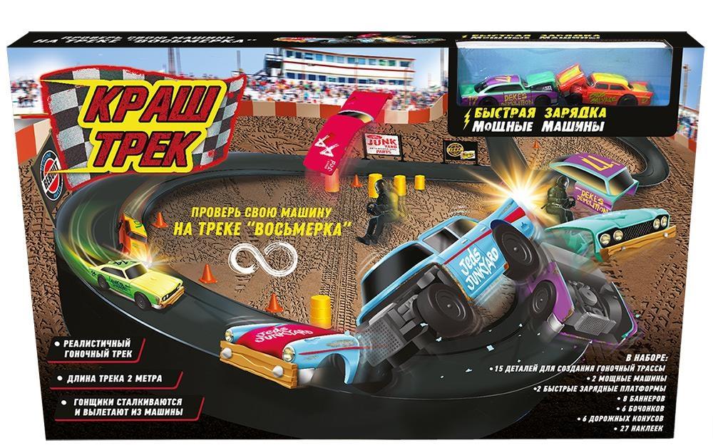 Купить Автотрек Март Краш Трек гонки на выживание Crash Racers 62000, Детские автотреки