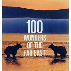 Атласы и путеводители книга 100 Wonders Of The Far East