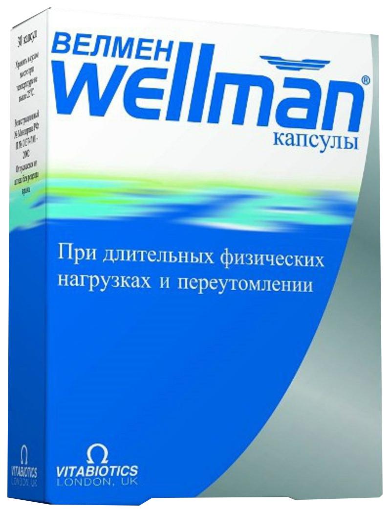Велвумен капсулы N30