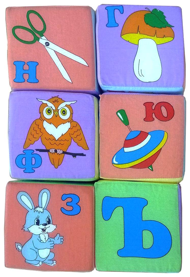 Купить Набор кубиков Учитель Большая азбука, 6 штук, Развивающие кубики