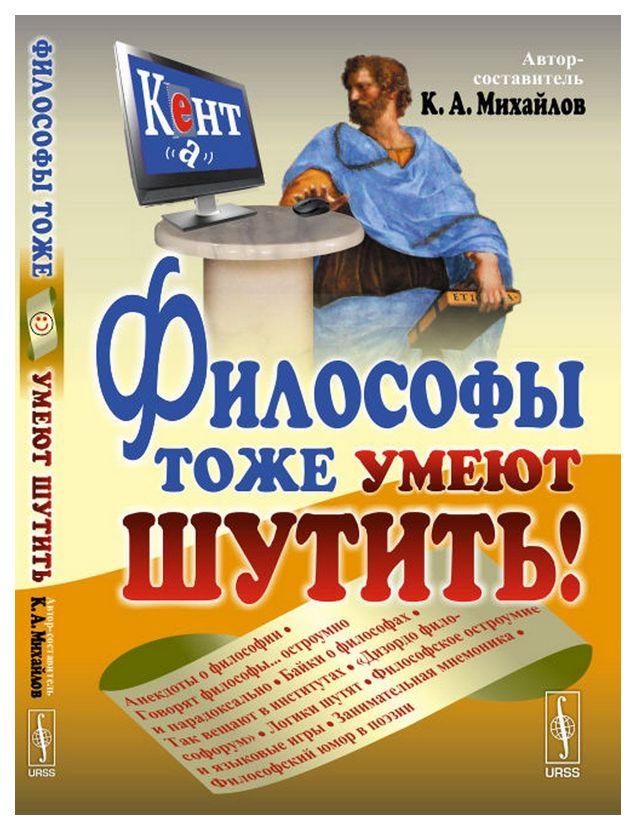 Книга URSS Михайлов К.А.