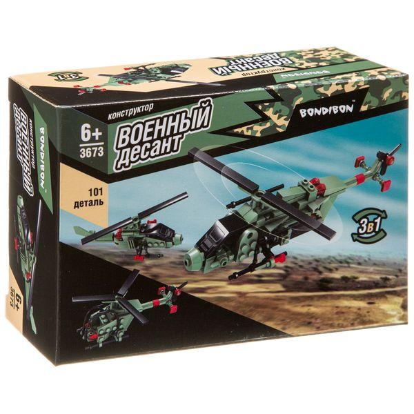 Купить Конструктор 3 в 1 Военный Десант. Вертолет , 101 деталь, Bondibon, Конструкторы пластмассовые