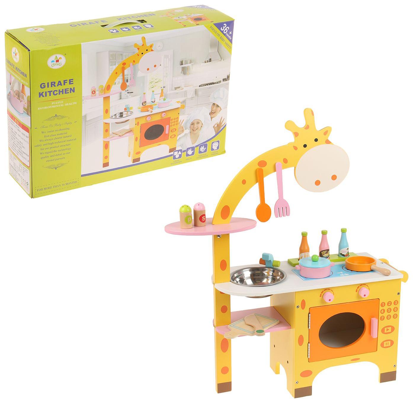 Купить Игровой набор Sima-land кухня с жирафом, посудка в комплекте msn15029, Детская кухня