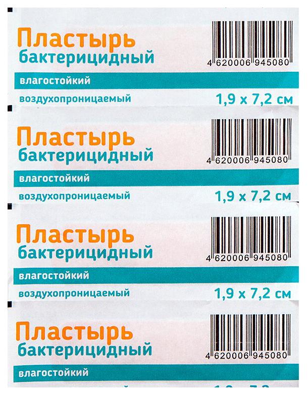 Пластырь PL бактерицидный влагостойкий воздухопроницаемый 1,9 х 7,2 см 1 шт.